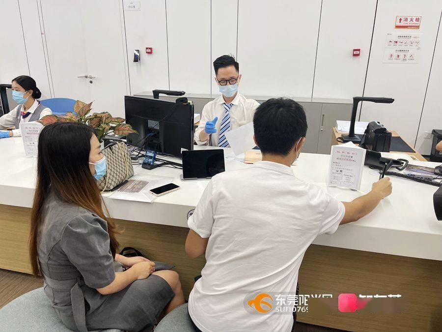 """东莞配资东莞不动产高频登记业务""""一天办结""""率达978%"""