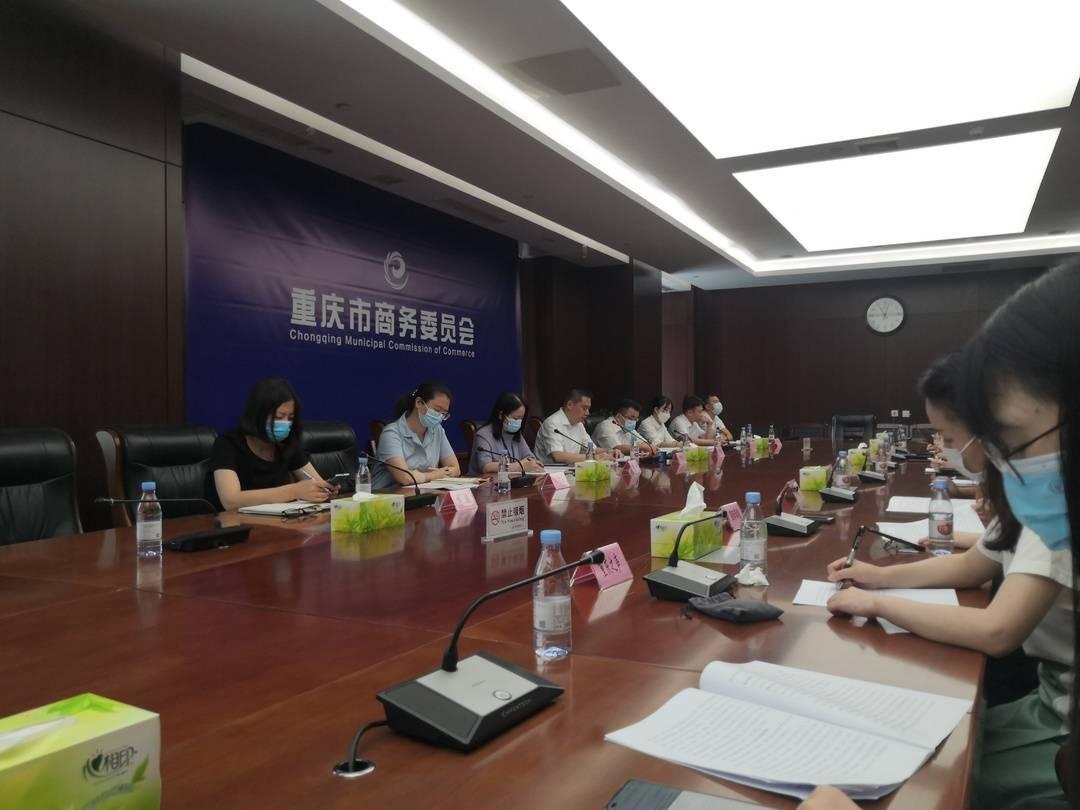 《天游平台账号注册-天游注册登录指定站【官网直属授权】-重庆离岸服务外包合同额7.2亿美元》