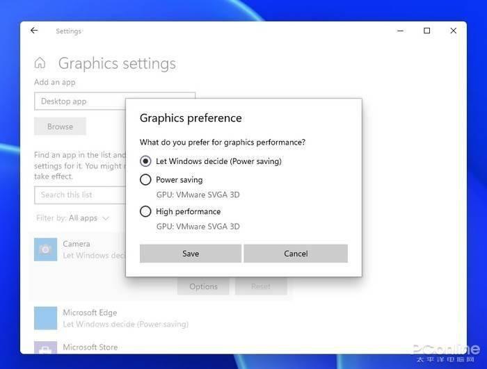 又成新一代游戏神器?聊聊Windows 11的游戏特性的照片 - 10