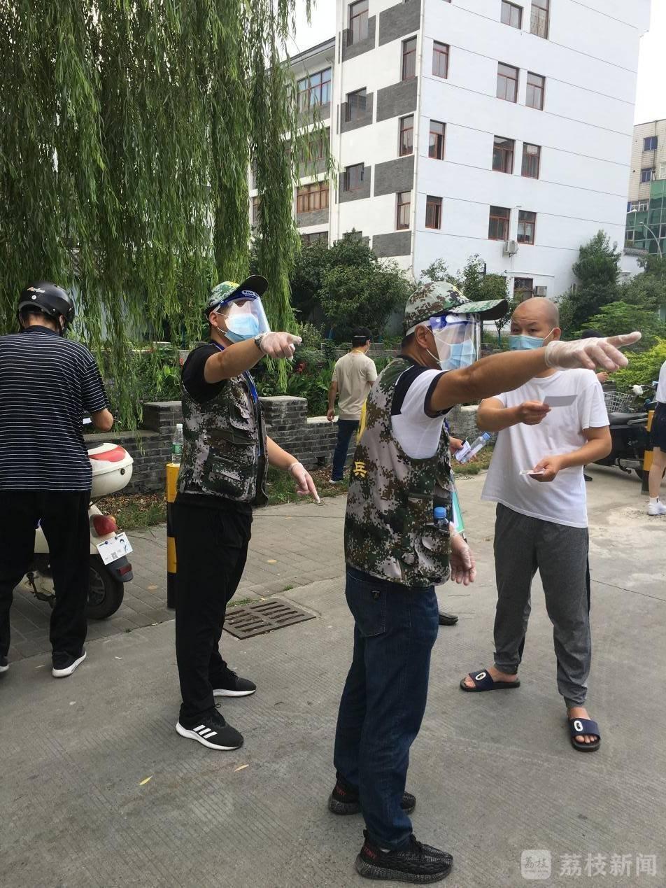 """扬州市退役军人事务局党员突击队 一线战""""疫"""""""