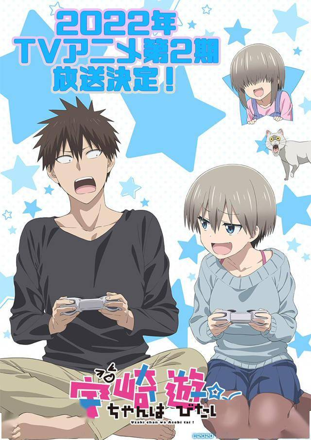 动画「宇崎学妹想要玩!」第二期特别视觉图公开插图