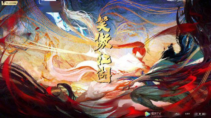 金庸武侠小说「笑傲江湖」宣布动画化插图
