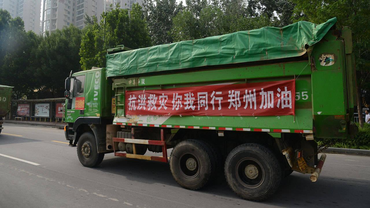 河南省商务厅:物资车辆凭证免费通行