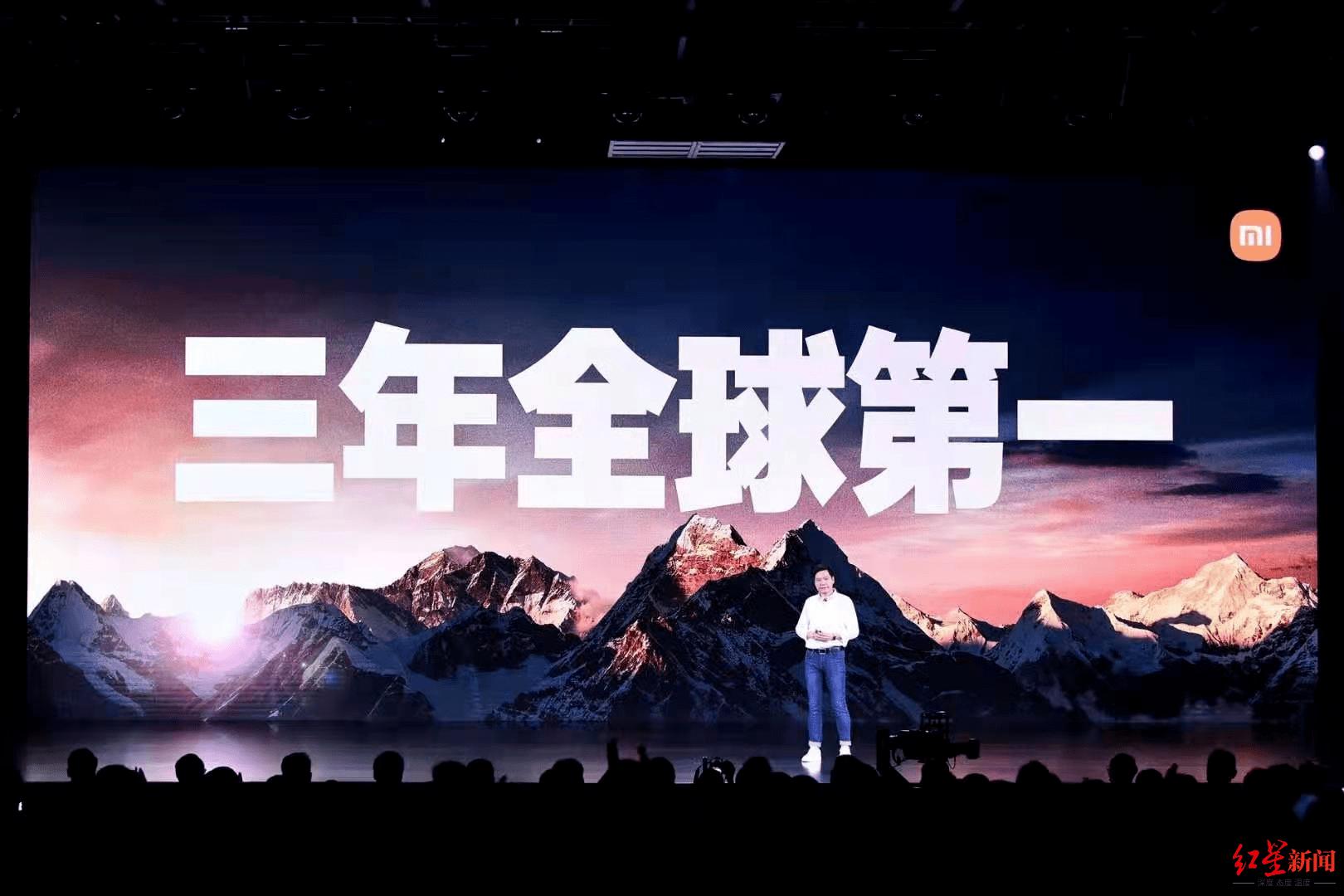 河北银行第一大股东将易手国家能源集团,9年未果IPO能否...