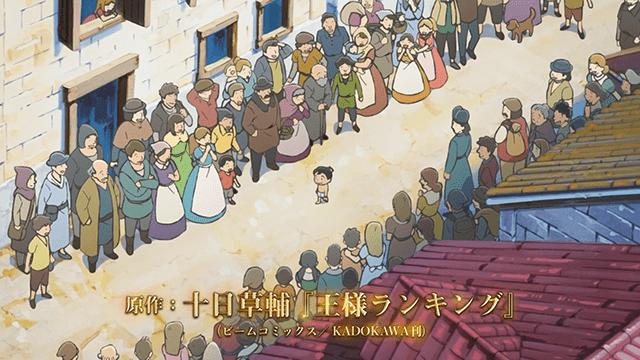 TV动画「国王排名」全新情报公布插图(1)