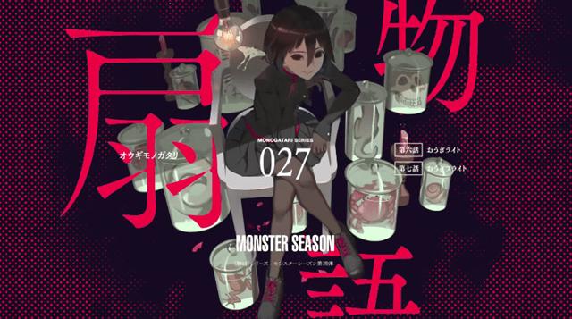 轻小说「死物语」公开最新宣传PV「120s了解物语系列」插图(4)