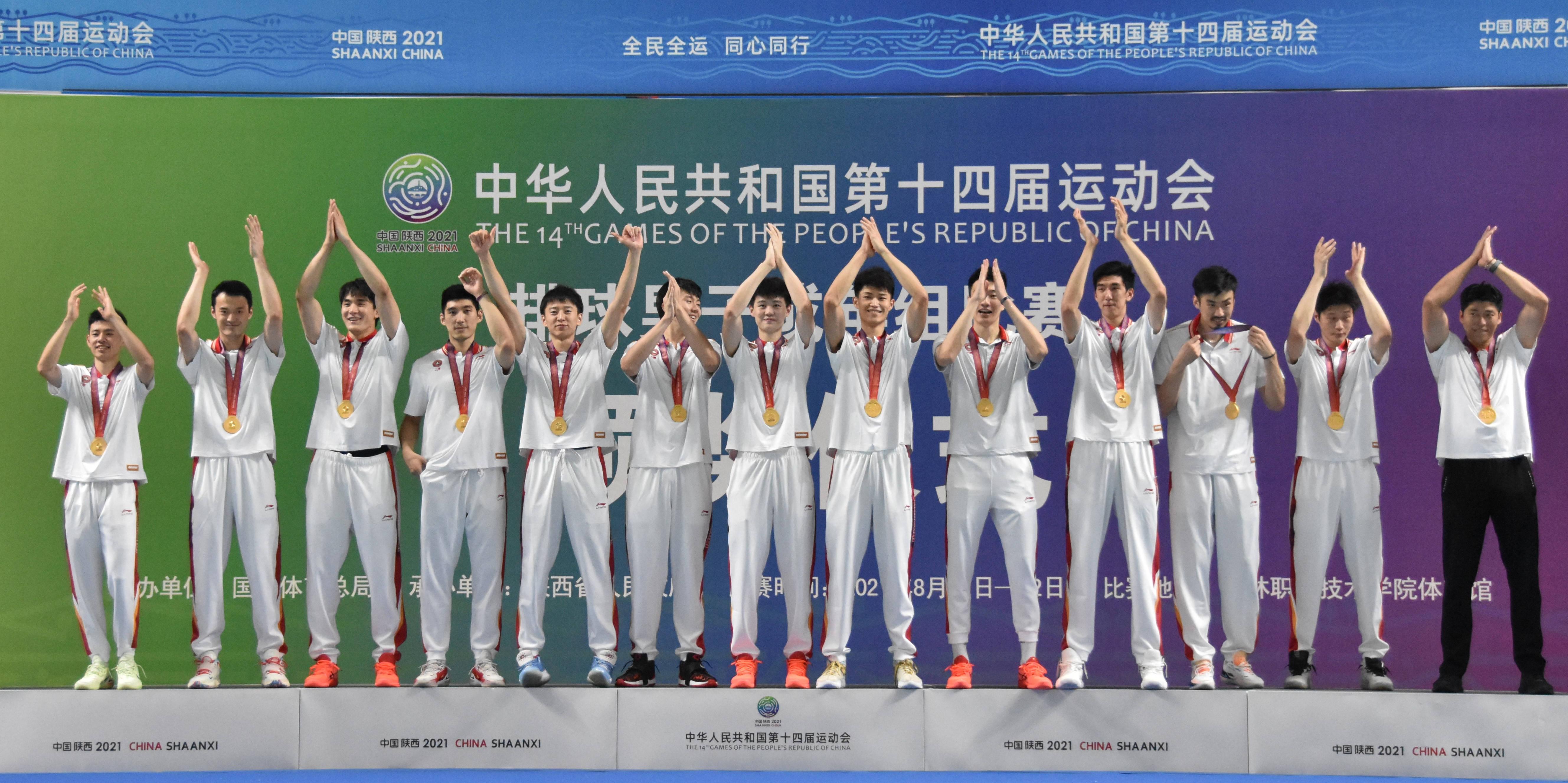 排球——男子成年组:上海队摘金