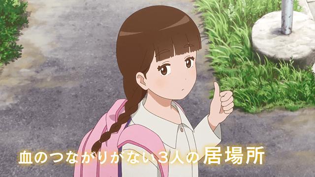 「海岬的迷途之家」主题曲「マヨイガ」宣传CM公开插图
