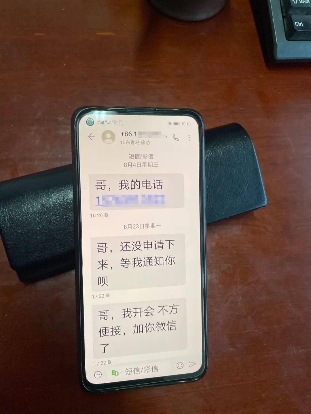 停机保号,没保住?即墨中国移动营业厅:捆绑高价套餐或走漫长流程