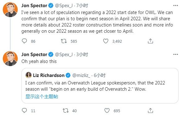 《守望先锋联赛》2022 赛季将围绕《守望先锋 2》早期版本构建
