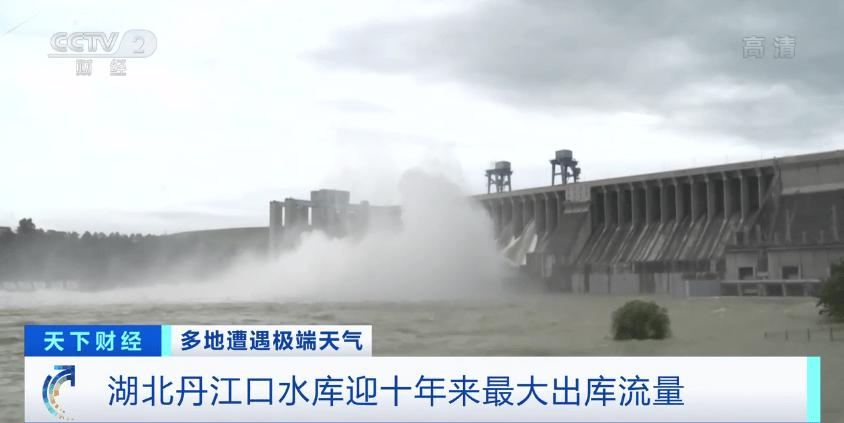 湖北丹江口水库迎十年来最大出库流量