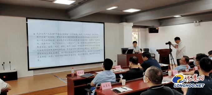 筑牢房屋安全防線 南京集中開展既有建筑安全隱患排查整治專項工作培訓