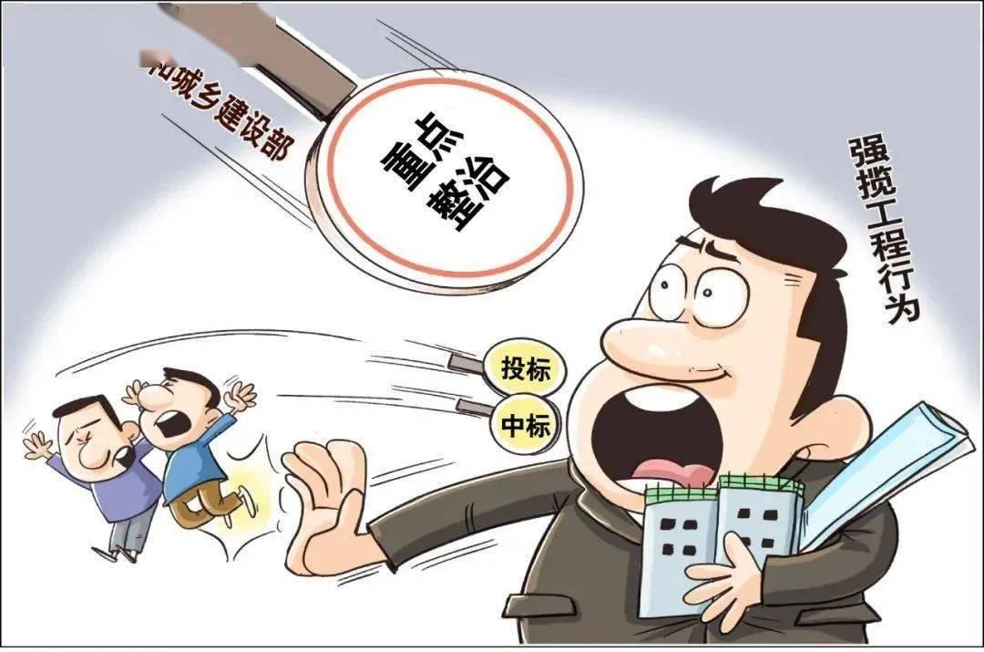 全网沸点   2021天津市中国农民丰收节即将启动;国家助学贷款申请额度上调;日本福岛第一核电站核污染水净化处理设备存在破损……