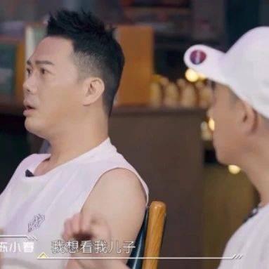陈小春曝心愿:想看儿子结婚、生子!热评第一太难过