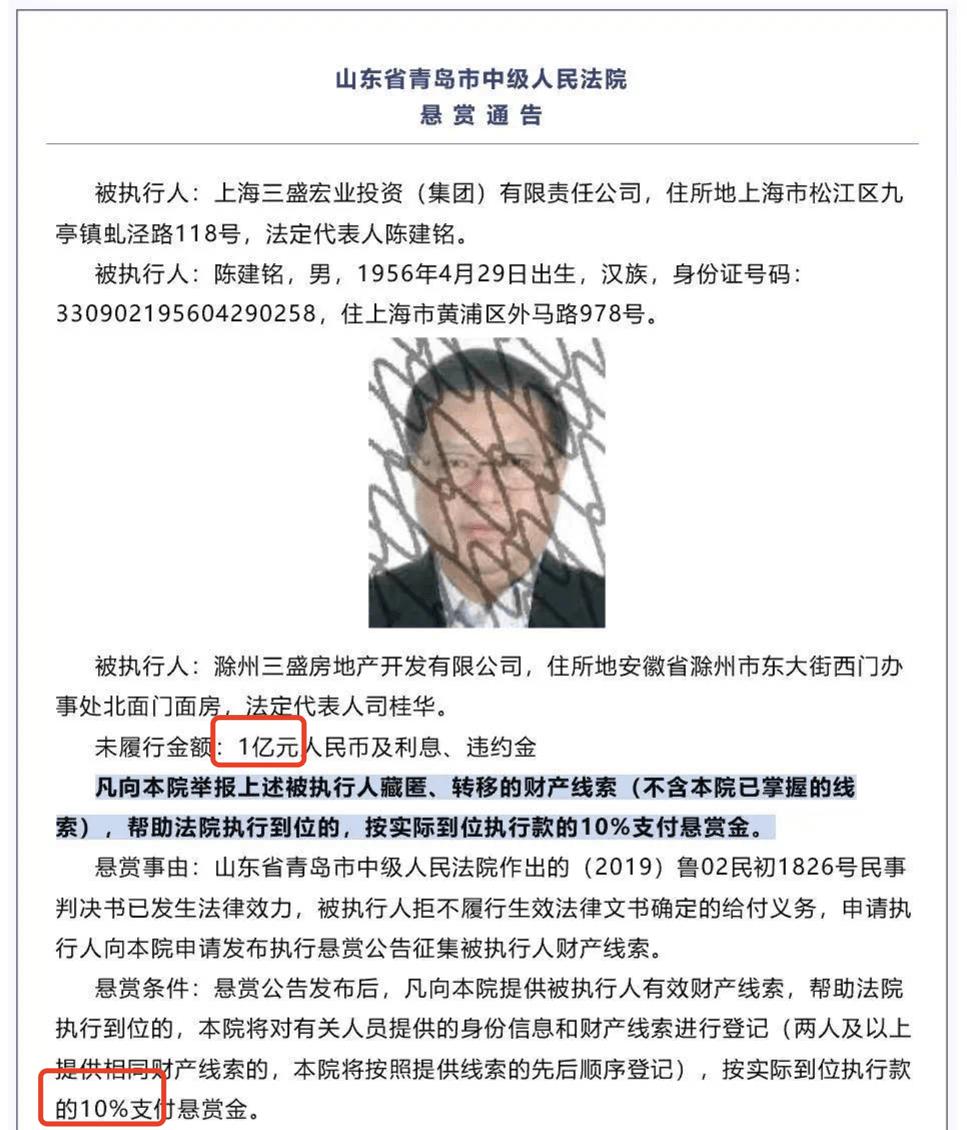 宏业集团董事长_又一百强房企倒下:董事长被法院重金千万悬赏,多项目曝交付问题
