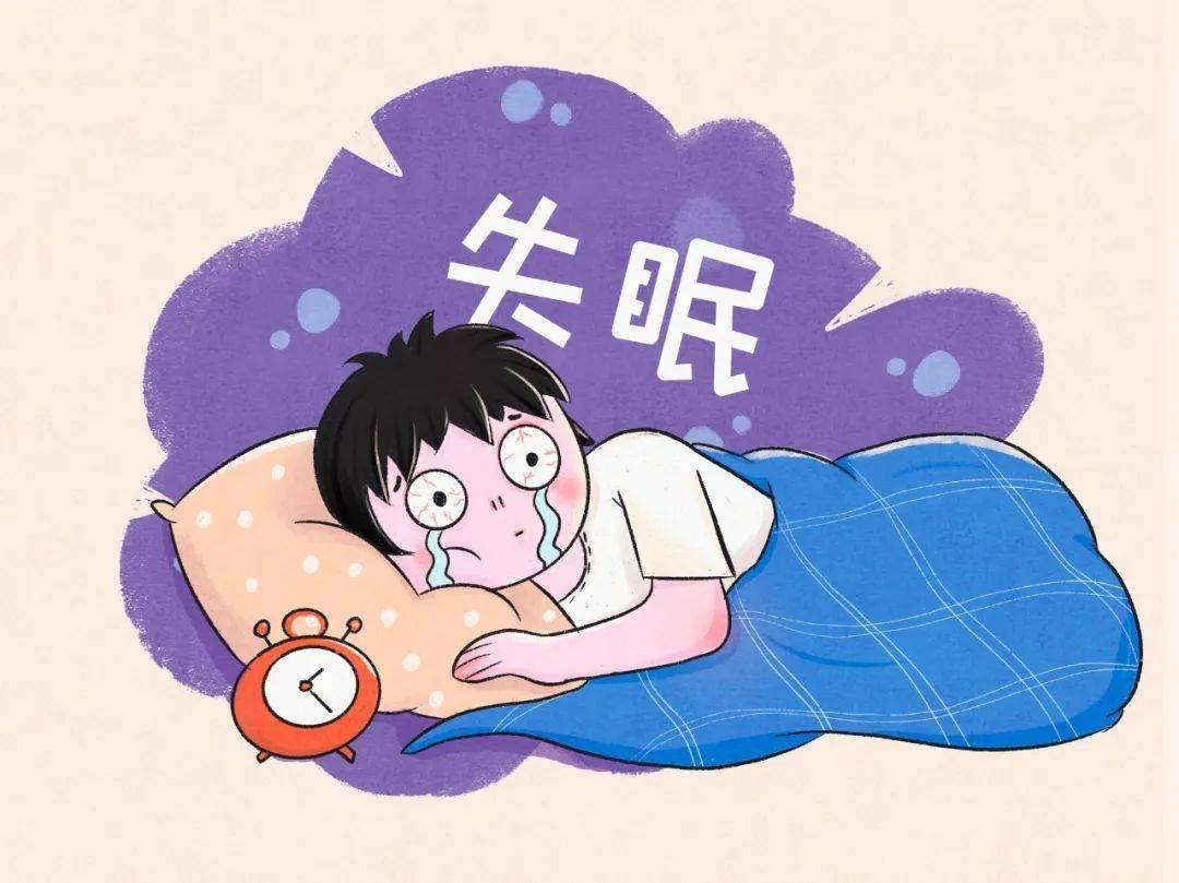 失眠3个月了整夜没睡意 怎样让大脑恢复睡意