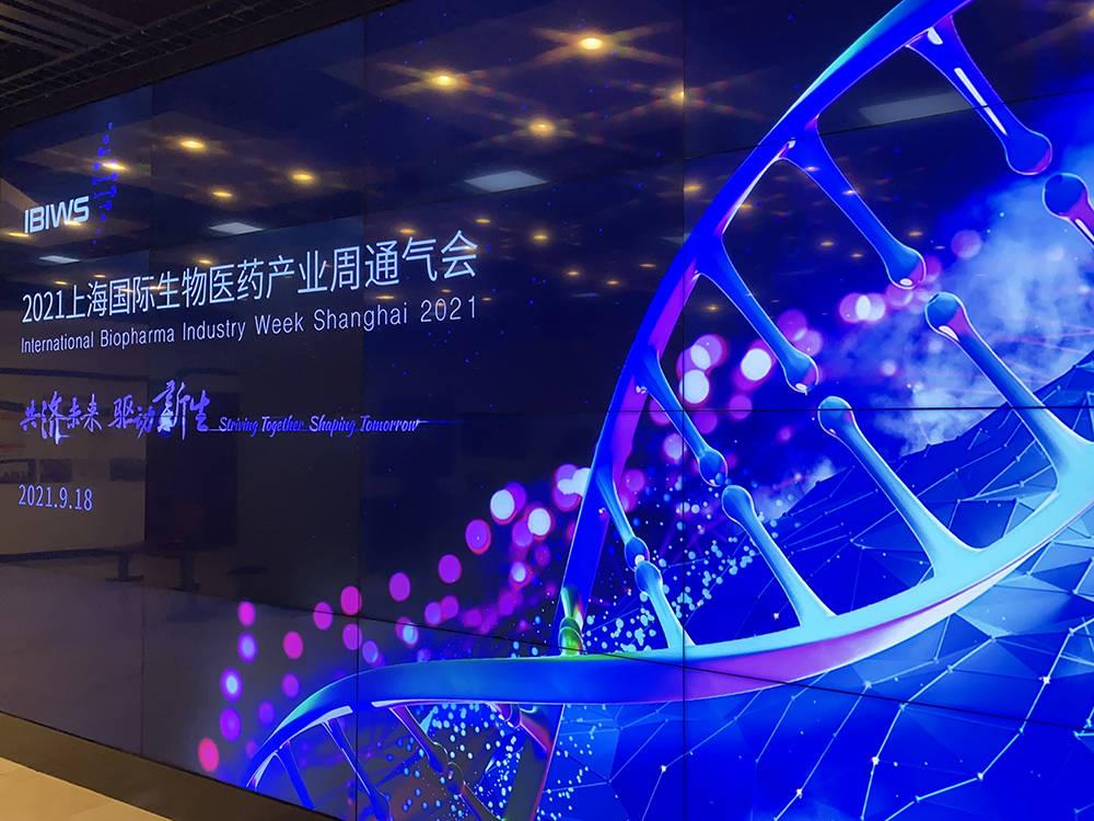 首届上海国际生物医药产业周10月举行,将凸显六大亮点
