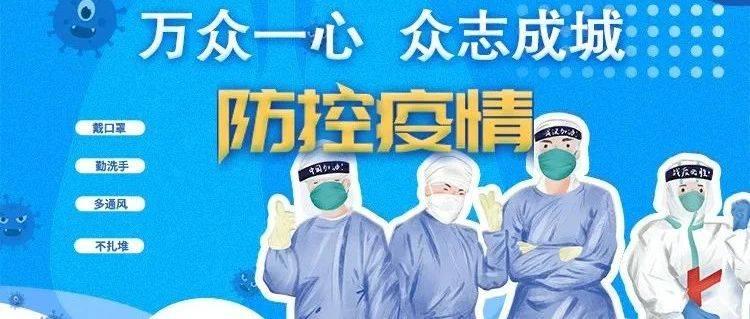 【No.1450】中国移动漳平分公司疫情防控青年突击队奔赴疫情防控前线