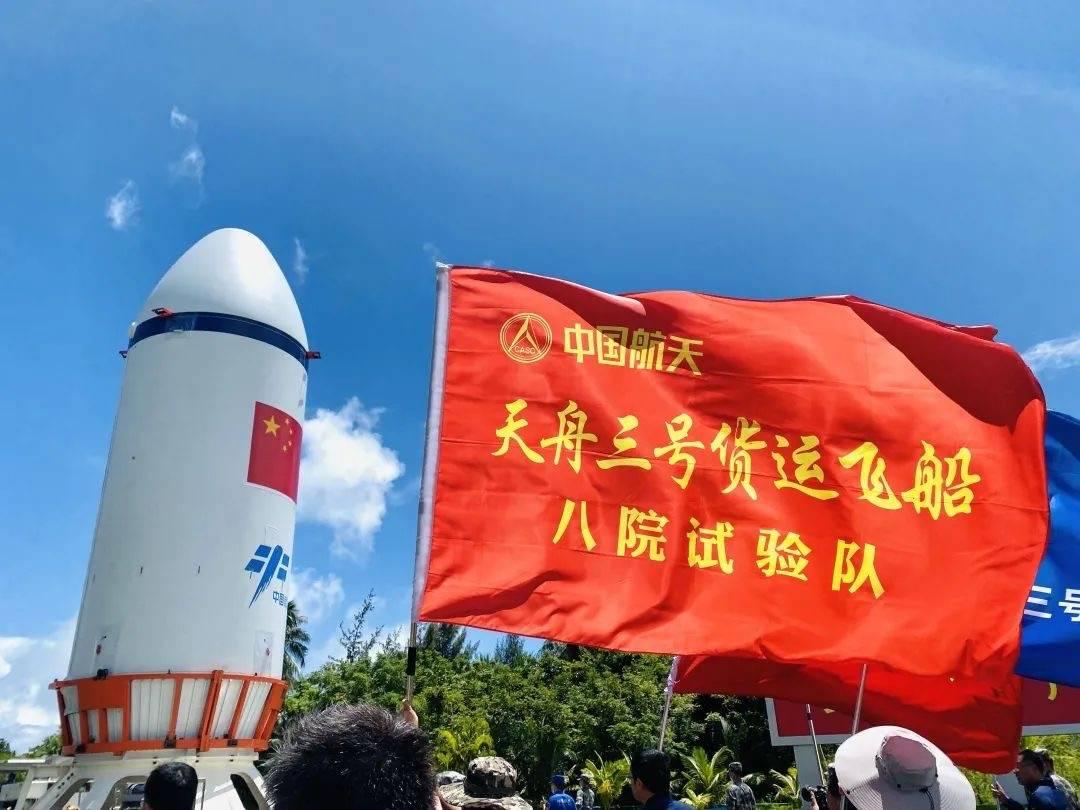 """天舟三号成功发射入轨,中国空间站现有两位""""太空快递小哥"""""""