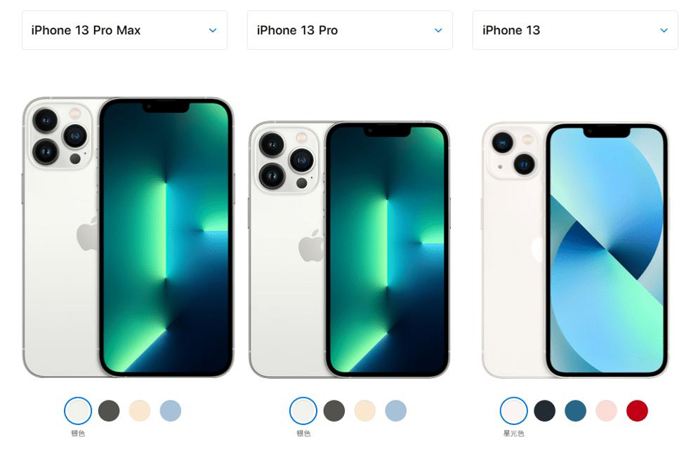 iPhone 13是否值得升级?我采访了六名果粉