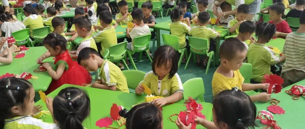 新世纪幼儿园:喜迎中秋 幸福同享