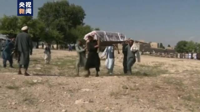 美军将要审查8月底喀布尔空袭致10名平民死亡事件