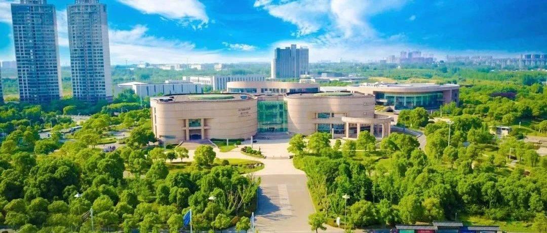 扬州博物馆恢复开放公告