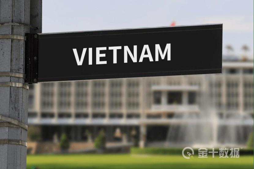 gdp增速下调_7个月关闭近8万家企业!越南又遭一击:GDP增速预期被下调至3.8%