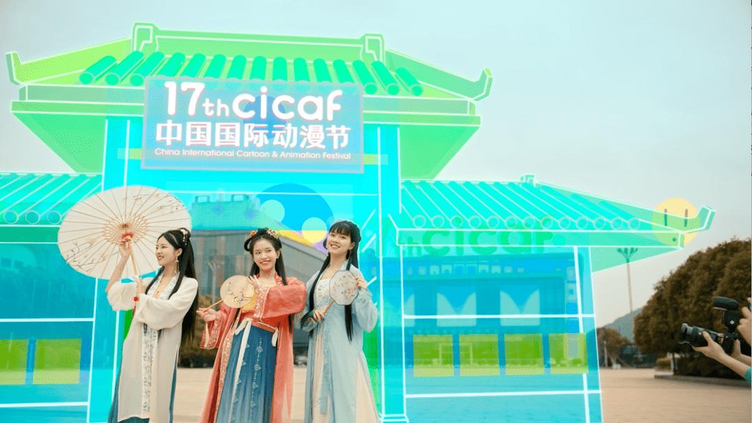 """第十七届中国国际动漫节宣传片新鲜出炉!快来""""挖""""彩蛋!  资讯 第6张"""