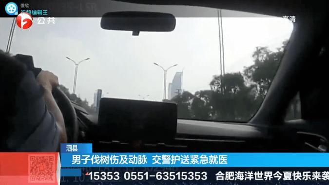 点赞   泗县交警上了安徽公共频道!快来看看发生了什么事