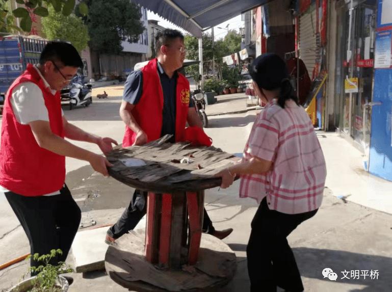 【新时代文明实践】洋河镇开展城市深度清洁行动