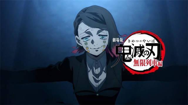动画《鬼灭之刃》公开新宣传PV并追加声优泽城美雪
