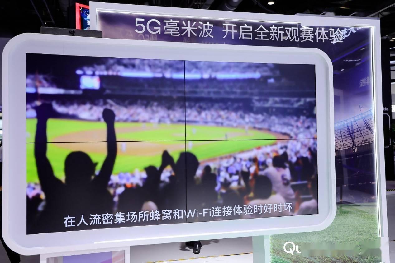 宇辉资本洪宇辉个人简介:毫米波开启5G自由视角