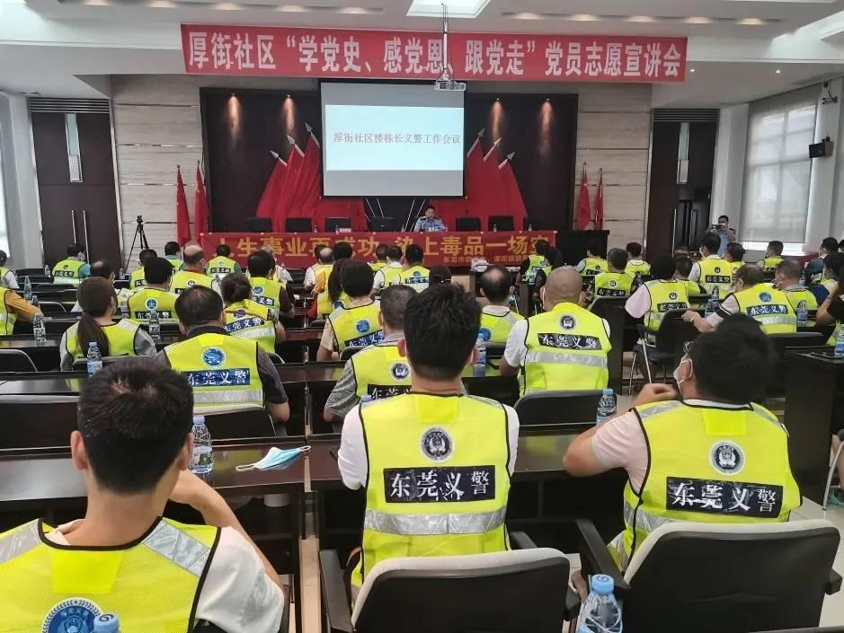 """东莞厚街义警,""""小力量""""汇成大平安,打造最强民力!"""