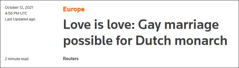 荷兰首相:王位继承人可以和同性结婚