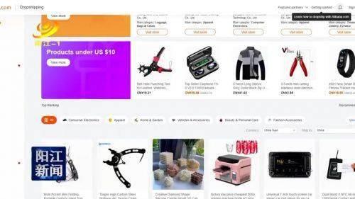 云上刀博会:阿里巴巴助力阳江刀剪企业深度拓展海外市场