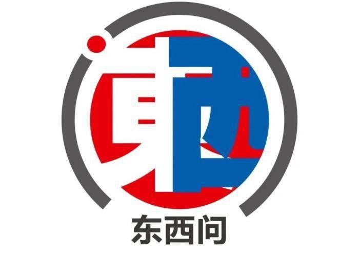 东西问 | 专访国际展览局秘书长:世博会中国馆主题如何彰显中华文化与世博会价值观?