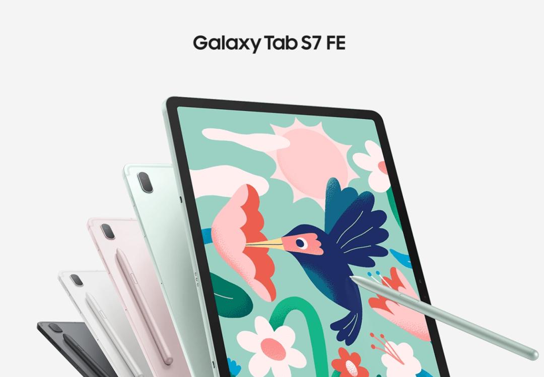 资讯丨三星Galaxy Tab S7 FE WiFi 版现已开售,3499元起