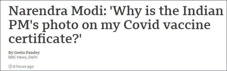 印度民众向法院申诉:莫迪的脸为啥要印在我疫苗证明上?