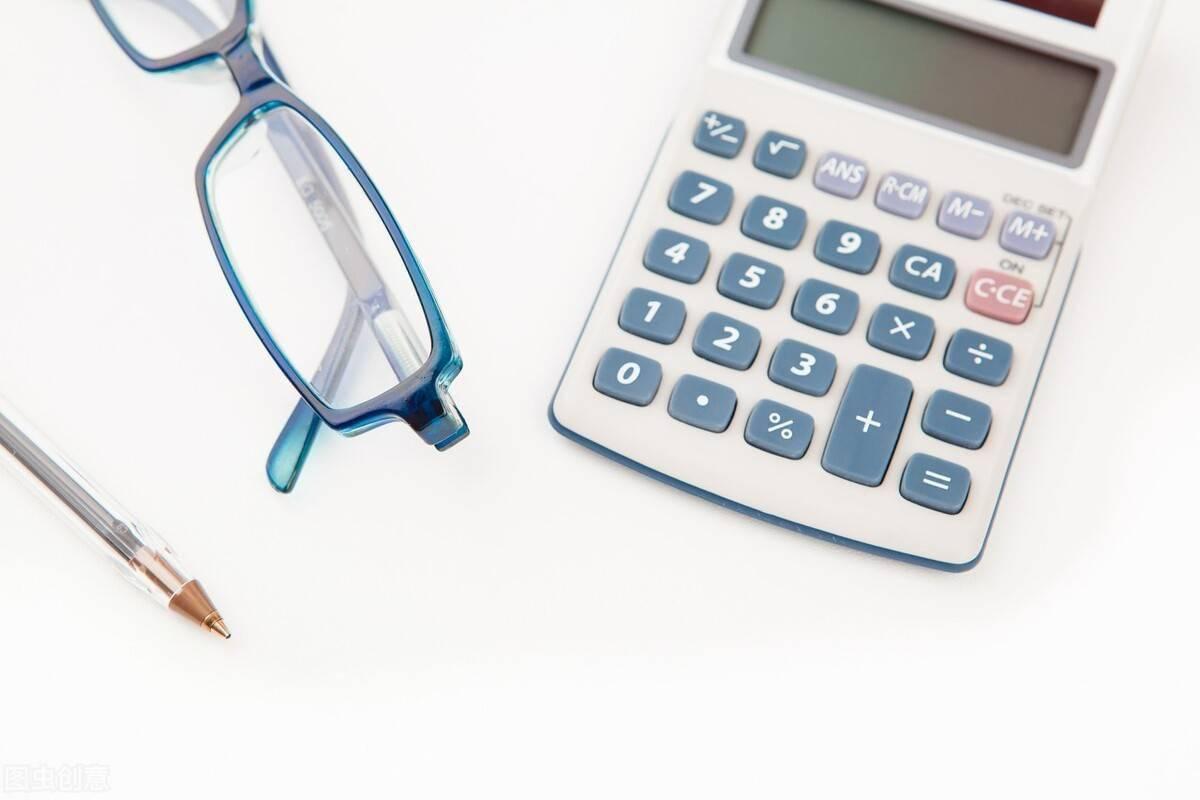 年终奖纳税方式要变了!对大家的收入影响有多大?
