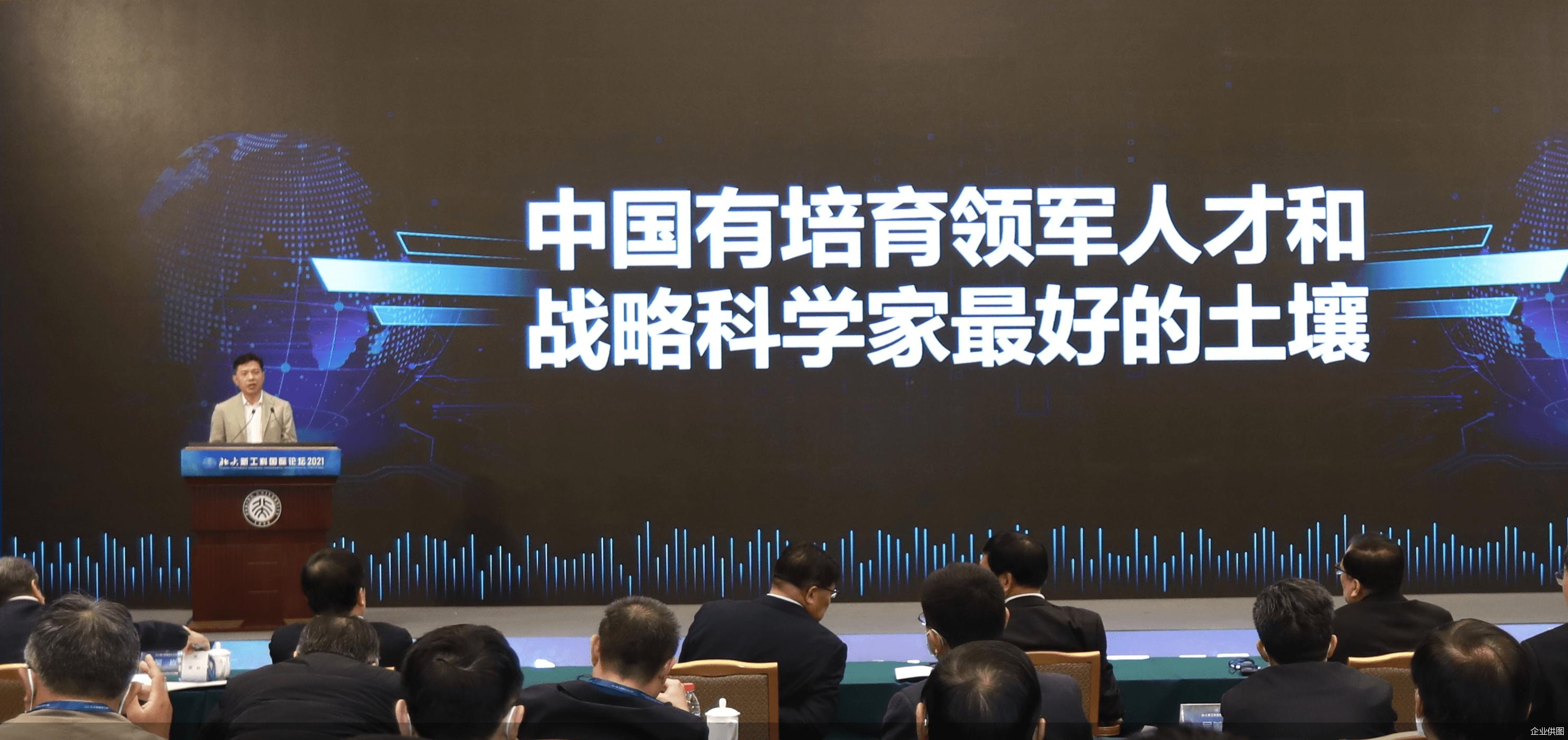 李彦宏:未来5年,百度将为社会培养500万AI人才