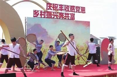 """镇海农民庆丰收暨""""稻海粮仓""""稻田文化艺术季开幕式举行"""